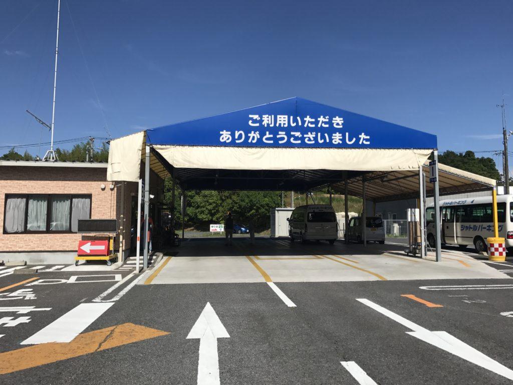 成田空港 シャトルパーキング01
