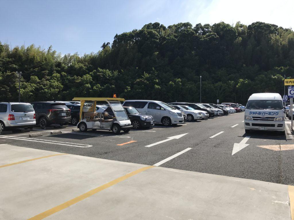成田空港 シャトルパーキング