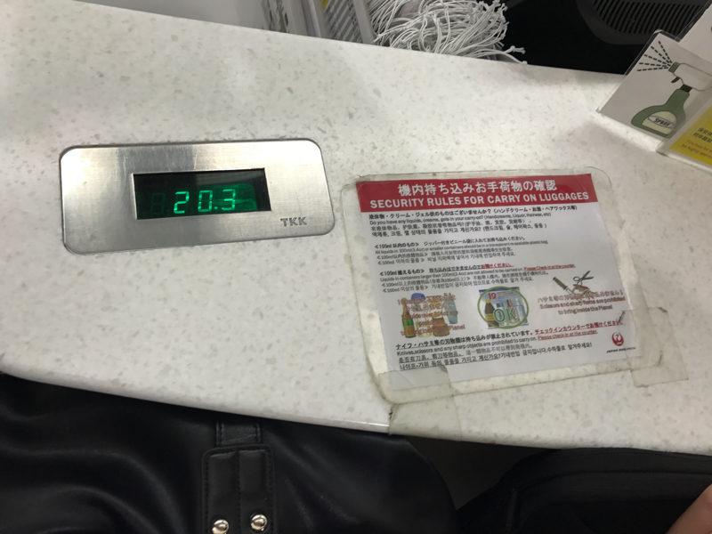 成田空港で預ける手荷物20キロ