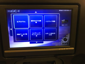 成田からホノルルの機内の過ごし方