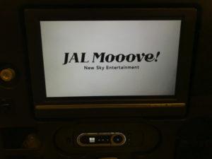 成田からホノルルの機内で映画