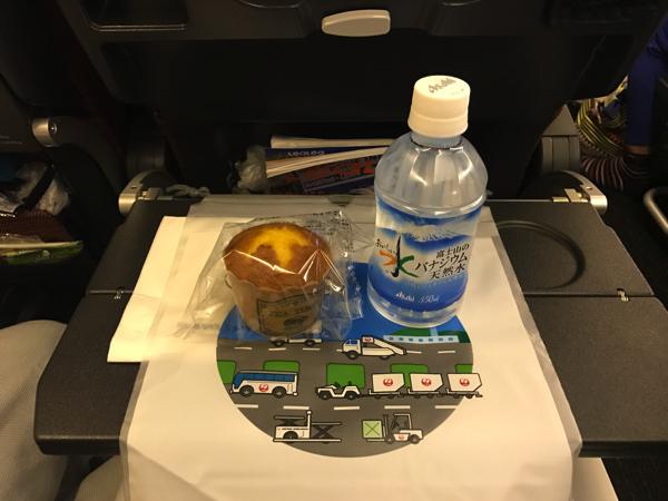 成田からホノルルの機内朝食