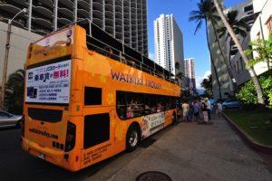 ハワイは雨でも観光できる