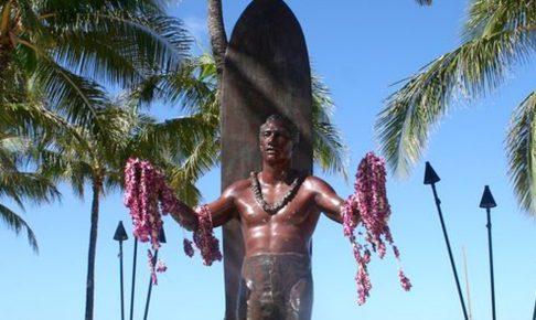 カハモナク像