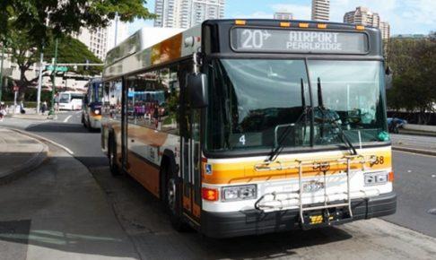 ハワイ、オアフ島はバス移動が便利です。