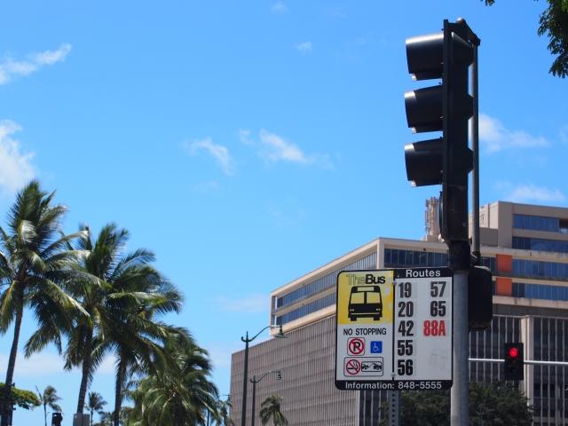 ハワイのバス停