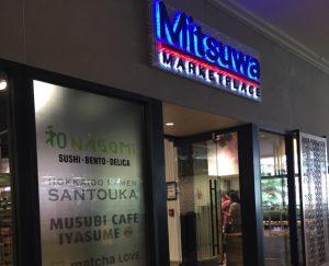 ハワイ MITSUWA