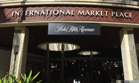 新しくなったインターナショナルマーケットプレイス